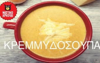 onion-soup-final-340x215